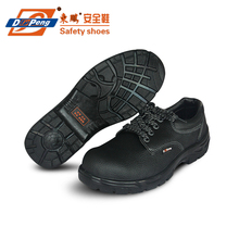 wholesale cheap factory genuine leather steel toe safety work shoes for construction