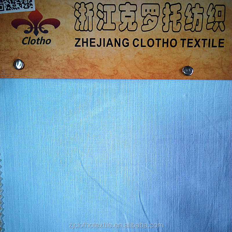 100 Cotton Slub Fabric Prices Poplin Shirting Fabric
