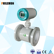 DN50 copper coil magnetic modbus water magnetic flow meter
