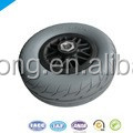 8'' electric wheelchair PU wheel