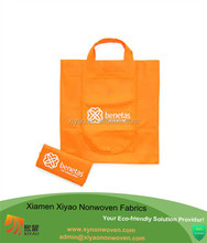 promotional pp nonwoven bag foldable shopping tote customized