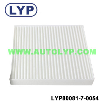 Air Filter used for NISSAN TEANA 2.3 3.5, EQ7200, SUNNY <strong>N16</strong>,NISSAN PALADIN 2013YEAR, OUTLANDER 2.0 2.4
