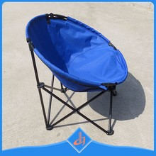 Portable Stable Round Outdoor Cheap Fold Moon Chair