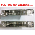 Prado 4500 Land cruiser LC80 FJ80 LC80 FZJ80 4500 Front bumper light Crystical type