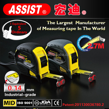 new model auto-stop best-selling clear print only cm elastic embedded rubber tape measure for construction