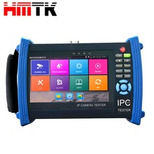 HD 7 inch retina touch screen all in one multi-functions IPC CCTV tester with 1920*1200 resolution