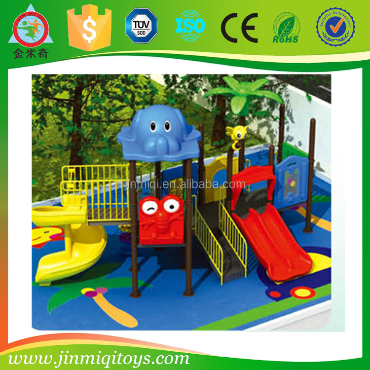 Outdoor park playground outdoor games for kids fun brain playground games for kids JMQ-P075B