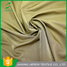 Jacquard Fabric 55% Cotton And 45% Polyester Fabric