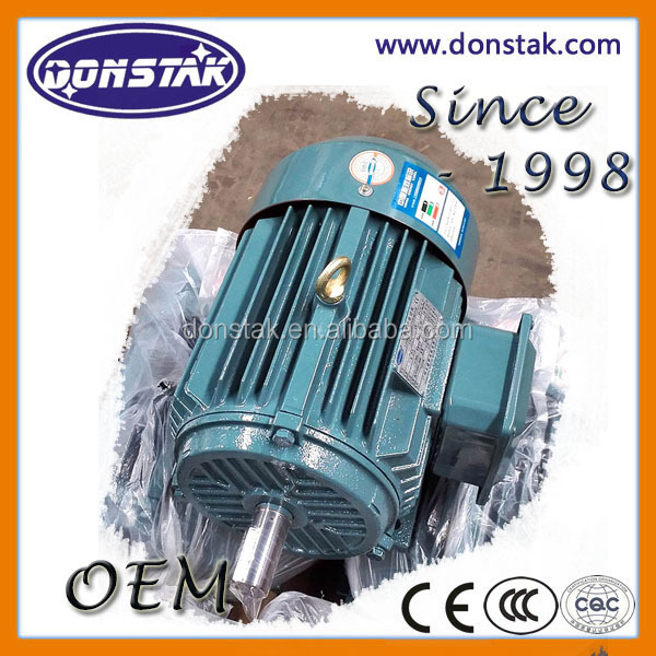IE3 low noise and small vibration three phase electric motor