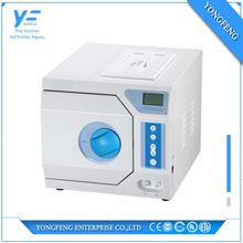 Stainless steel hospital sterilizer devices price