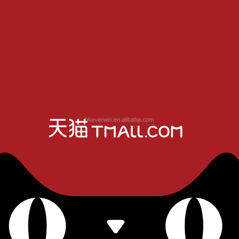 Alibaba Taobao Tmail dhl international shipping rates to USA India