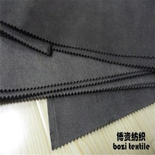1.4mm high quality suede leather for car , upholstery decoration ultra suede fabric