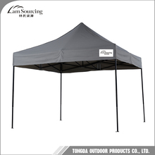 Aluminum folding tent, gazebo, pop/easy up tent, canopy, folding marquee