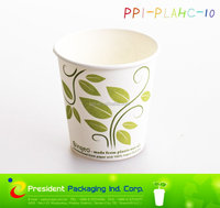 10oz PLA Single Wall Hot Cup