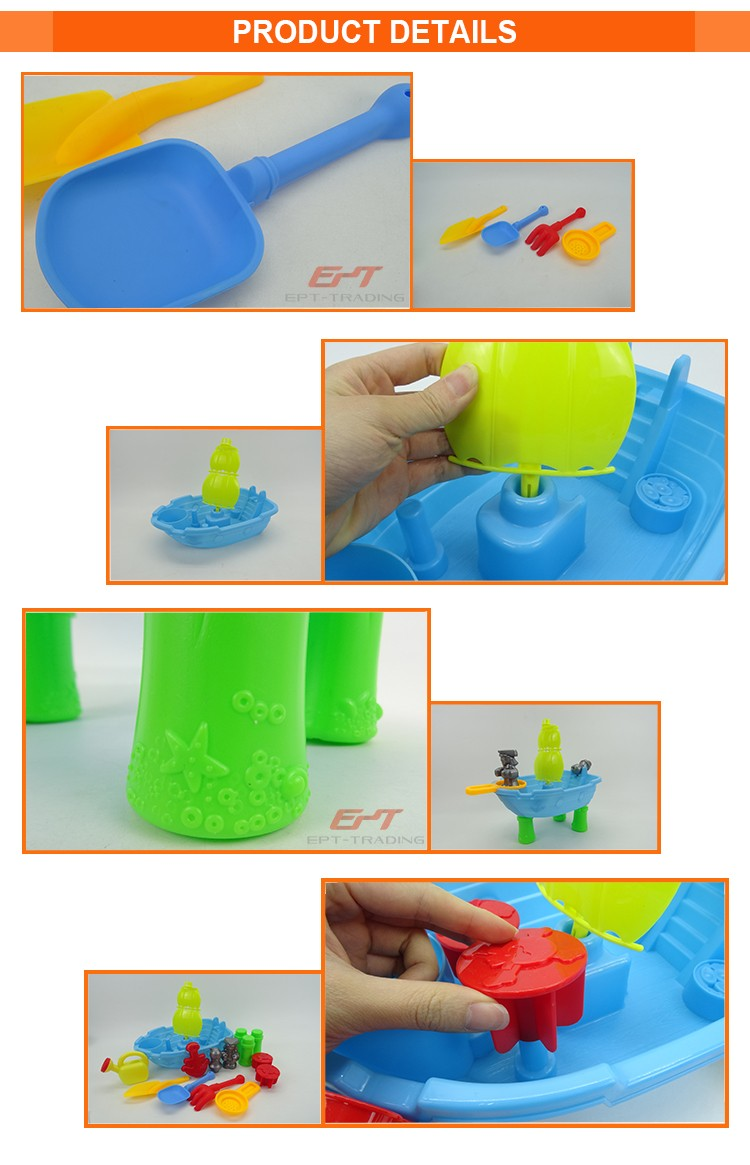 Funny summer time hot sale plastic sand beach toys set for kids.jpg