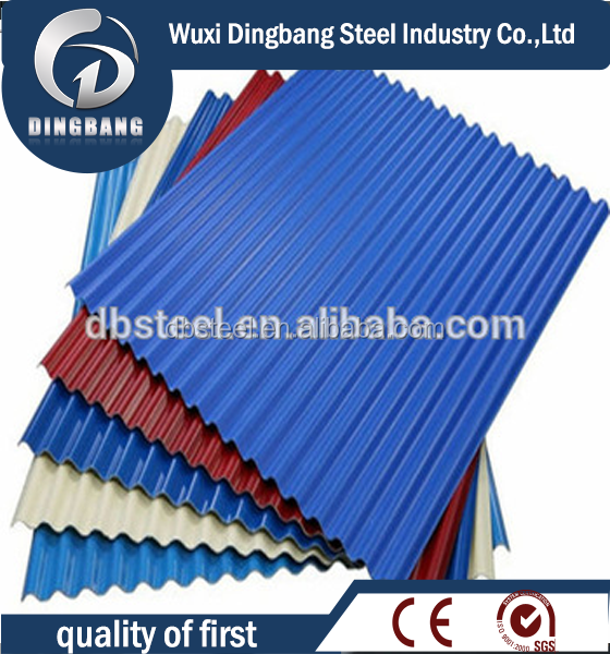 pvc roof sheet price of corrugated plate