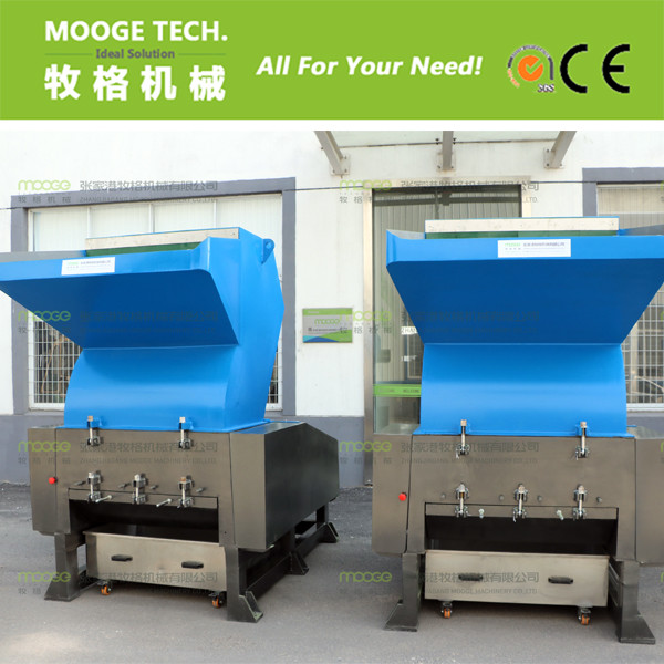 small plastic crusher/grinder machine for PET/HDPE/PP bottle