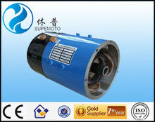 high quality separately excited golf car motor