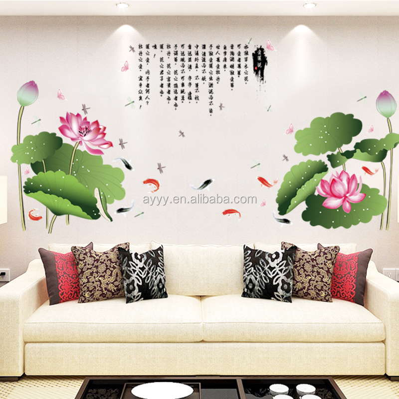 SK2015 Chinese style---Lotus Garden ink and wash painting DIY home decorative wall sticker 60*90cm*2pieces