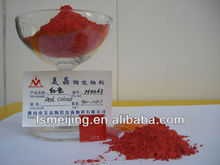 red pigment glass mosaic high temperature inclusion SALMON pigment and coating pigment