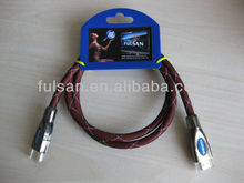 High Quality Small High Definition Multimedia Interface Cable