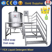 Industrial Detergent Hand Washing Products Liquid Mixer Agitator