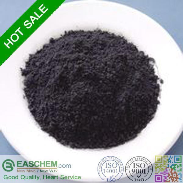 Chromium Nitride Nano Powder(Nanometer Chromium Nitride)