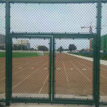 professional manufacture anti-rust chain link fence price