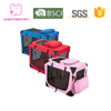 Hot selling wholesale button carry dog crate soft pet crates
