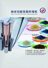 Nano Functional Plastic Master Batches/Manufacturer/ Supplier