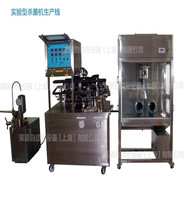 High Quality temperature control more accurate autoclave sterilizer price