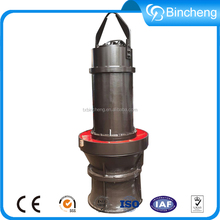Water transfer submersible impeller pump