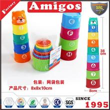 good gift baby stacking cups wholesale educational toy