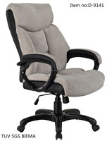 TUV SGS fireproof fabric chair D-9141