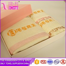 2016 wholesale Manufacture Untwisted yarn luxury gift towel set