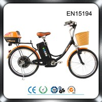 Rohs FCC DOT CE-approved classical model china cheap assist electric bicycle motor chain drive