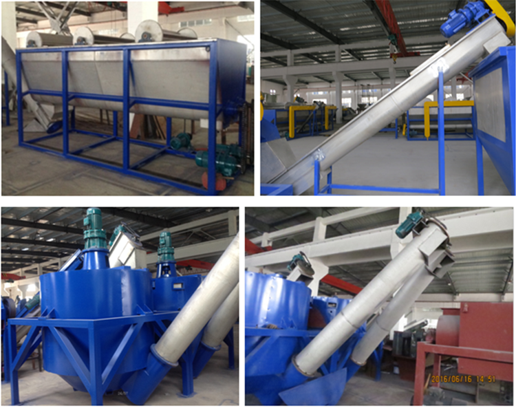PET Bottle recycling washing line (2)_.png