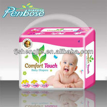 A Grade Smart Baby Products OEM Sleepy Disposable Baby Diaper