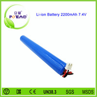 7.4V 2200mah lithium ion batterys 18650 for flashlights