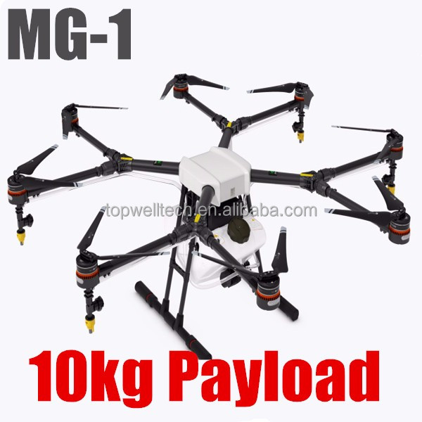Latest MG-1 Octocopter Spraying unmanned RC drone empty carbon fiber frame 10KG Mist drone agriculture sprayer drone gps