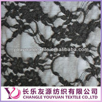 Fashion Thick Black Nylon and Spandex Lace Fabrics