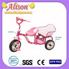 New Alison C20333 electric cargo passenger tricycle with cabin