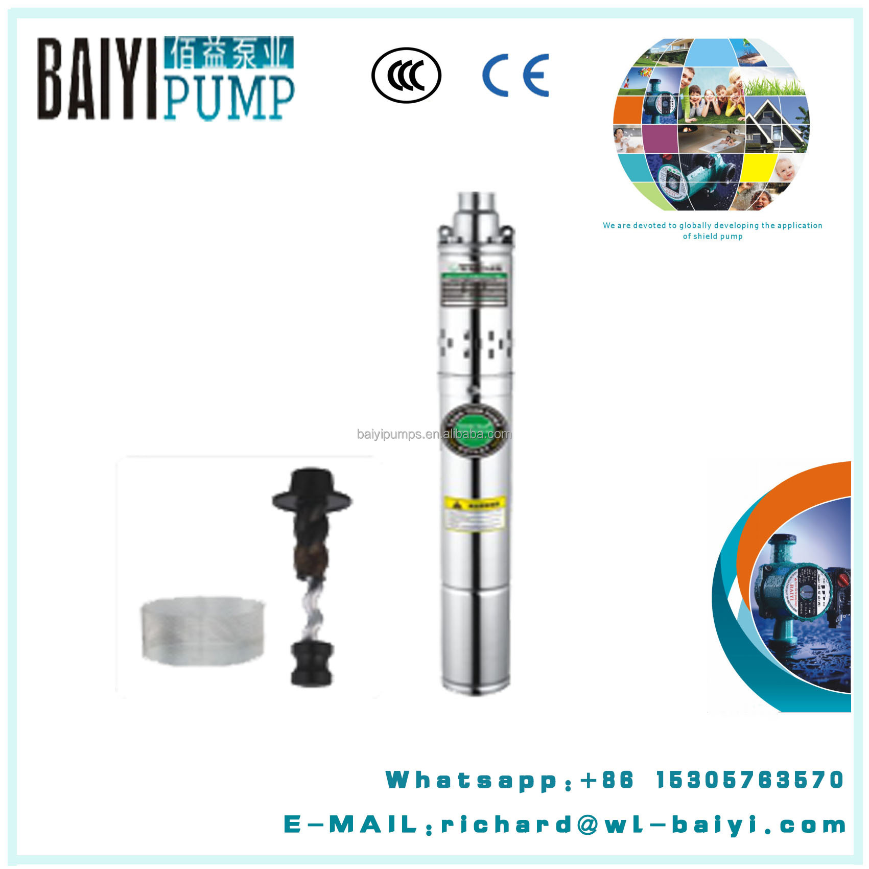 Best quality electrical plug for submersible pump OEM