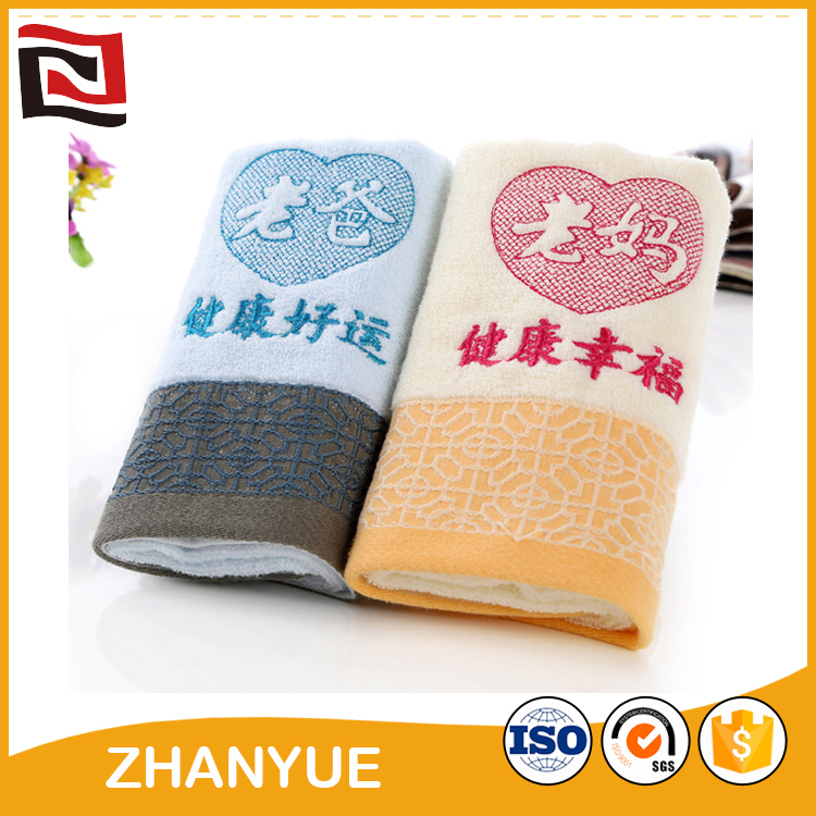 Promotion cheap cute animal cotton embroidery trimming patches