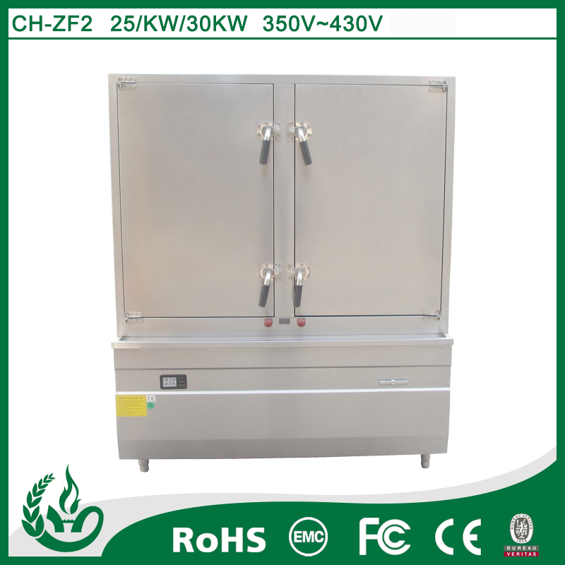 Chuhe large kitchen cooking appliances for steaming rice from China