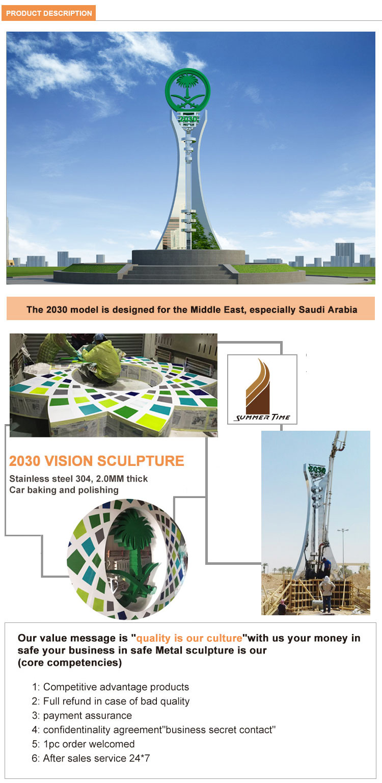New design 2030 vision sculpture city garden stainless steel outdoor plazza metal large sculpture
