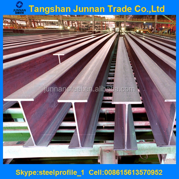 Prime hot rolled structural steel h beam sizes and weight chart SS400