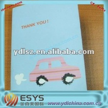 Thanks Greeting Cards with customized sound