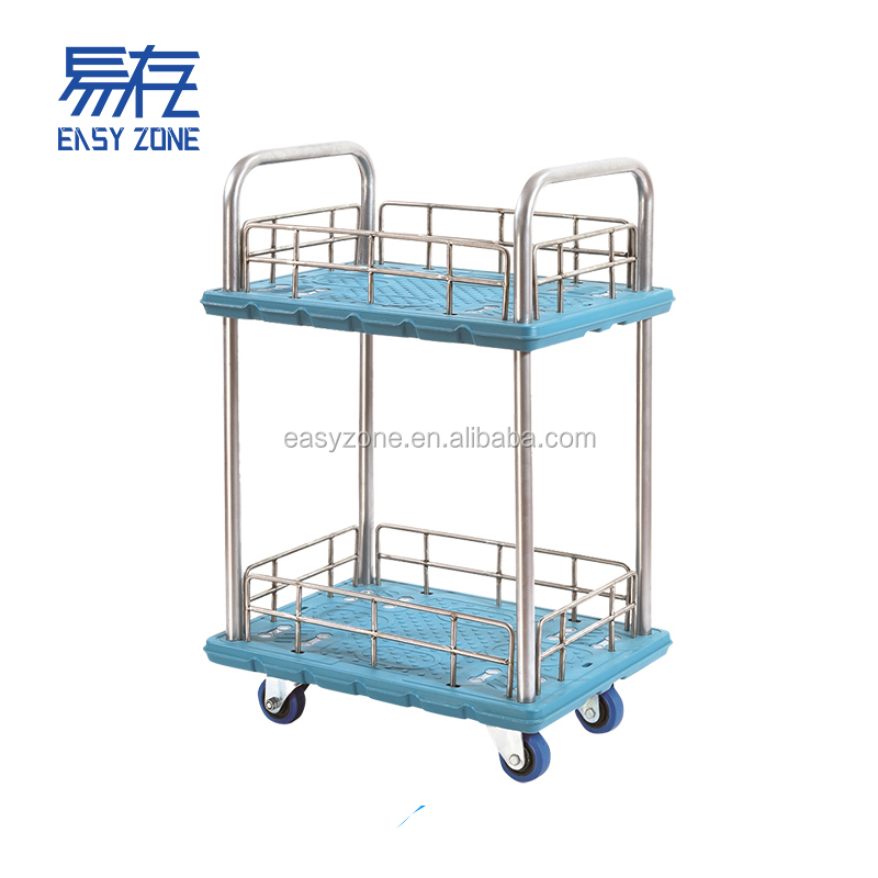 100kg tool shopping cart trolleys