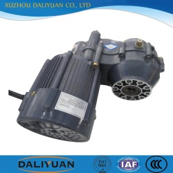 12v dc motor 10w electric motor 48v 7kw for electric tricycle